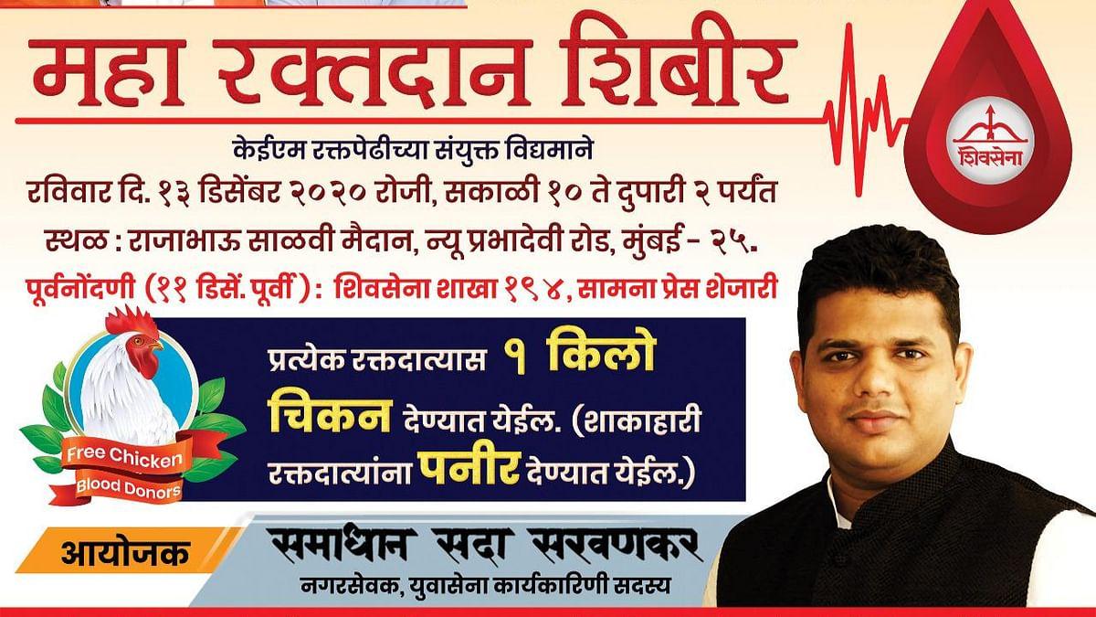 Give & Take in Mumbai: Donate blood, get 1 kg chicken or paneer in return