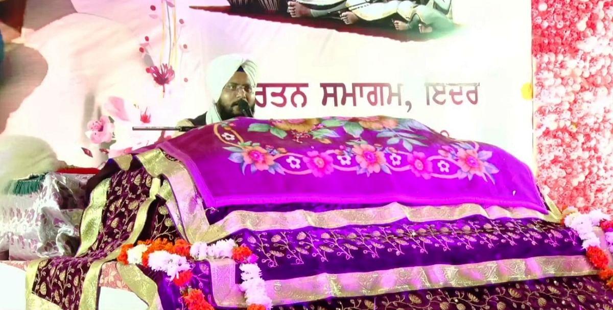 Indore: Mata Gujri Ji, Chote Sahibzade event ends