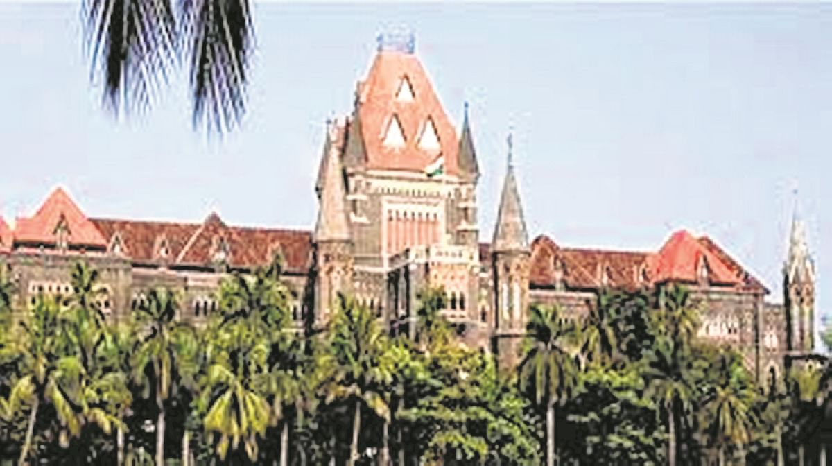 Bombay HC grants relief for medical aspirant from Dadra & Nagar Haveli