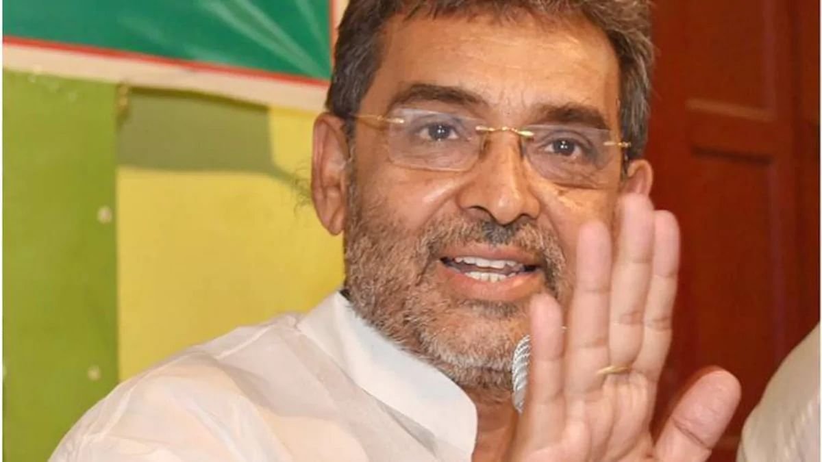 Nitish Kumar meets Upendra Kushwaha, sparks speculation