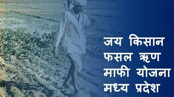 Madhya Pradesh: Co-op society manager deprived me of loan waiver, alleges farmer