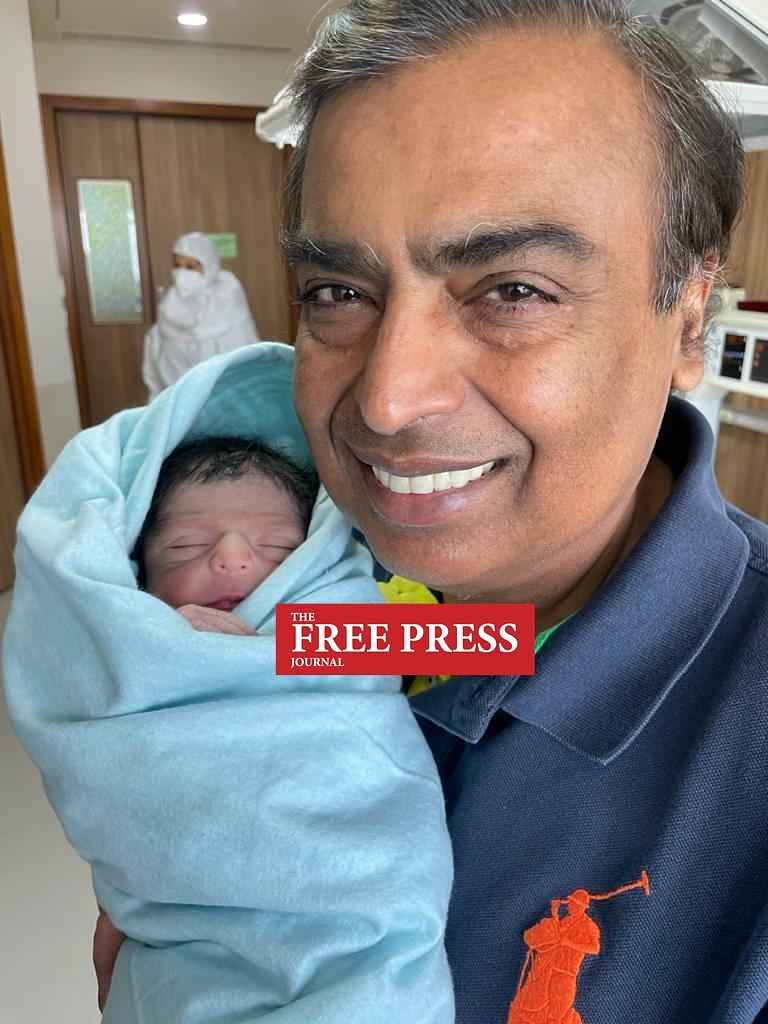 First Glimpse of Akash and Shloka's baby: Check out Mukesh Ambani holding his new-born grandson