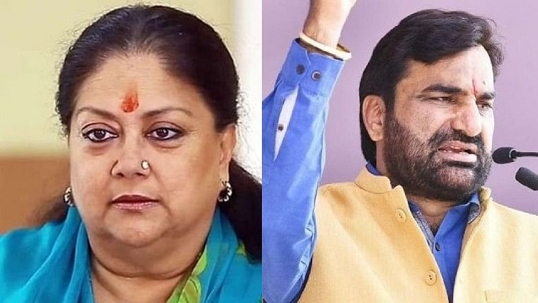 Former Rajasthan CM Vasundhara Raje's loyalists ask BJP to sever ties with Hanuman Beniwal's RLP