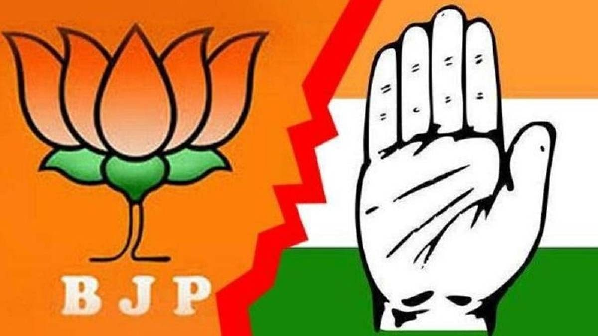 Madhya Pradesh: Two former Congress MLAs Pratap Mandloi and Ajay Chaure join BJP