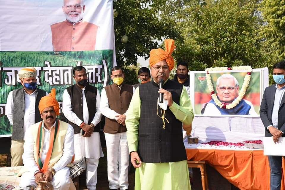Rajasthan: Farmers back Modi govt's policies, protest politically motivated, says BJP state president Satish Poonia