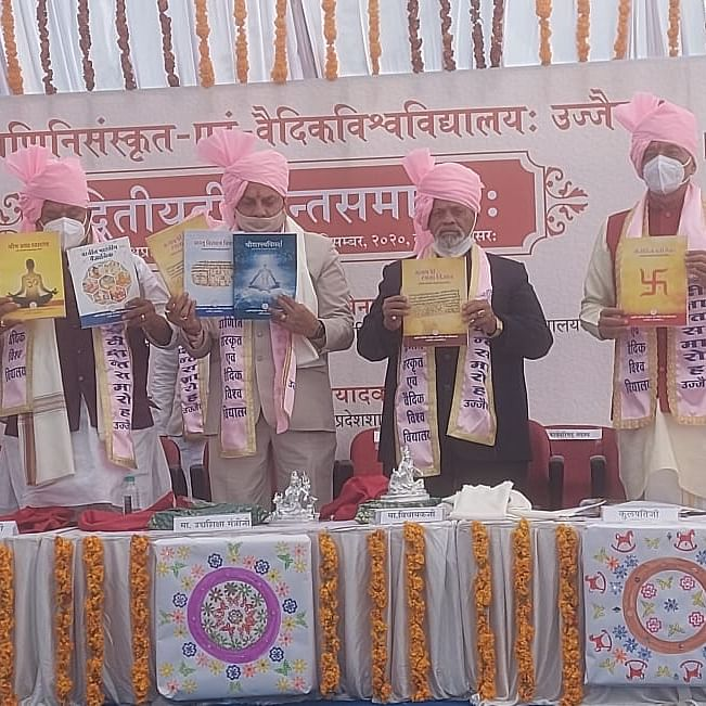 Ujjain: Second convocation ceremony of Maharishi Panini Sanskrit evam Vedic Vishwavidyalaya held