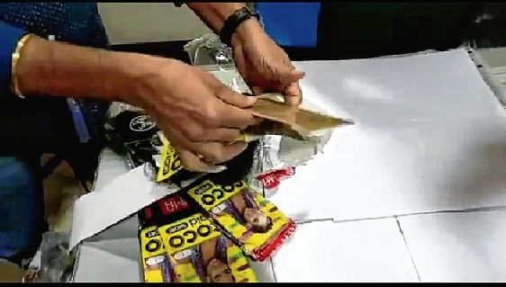 DRI seizes heroin worth Rs3 crore from courier packet