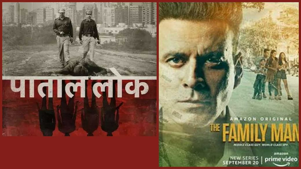 Filmfare Ott Awards 2020 Big Win For Paatal Lok And The Family Man Check Out Complete List Of Winners Here