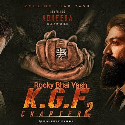 Makers launch KGF Times ahead of the release of KGF Chapter 2 teaser