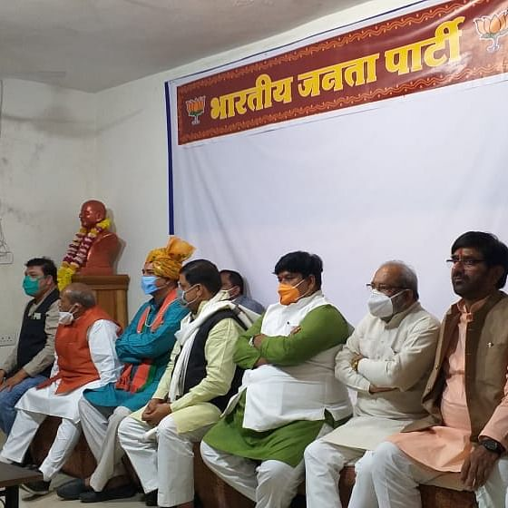 Ujjain: BJP fetes Chouhan, Upadhyaya  for getting key assignments