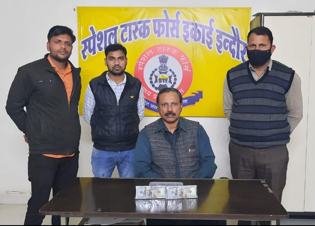 Madhya Pradesh: STF arrests couple with 19600 US dollars in Indore, accused is government primary school teacher