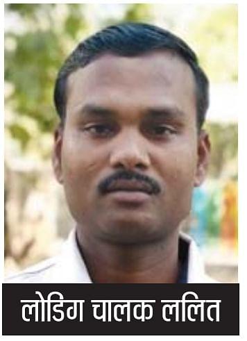 loading rickshaw driver Lalit