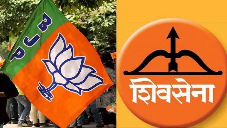 Maharashtra: 6 BJP nagar panchayat members from Sindhudurg join Shiv Sena