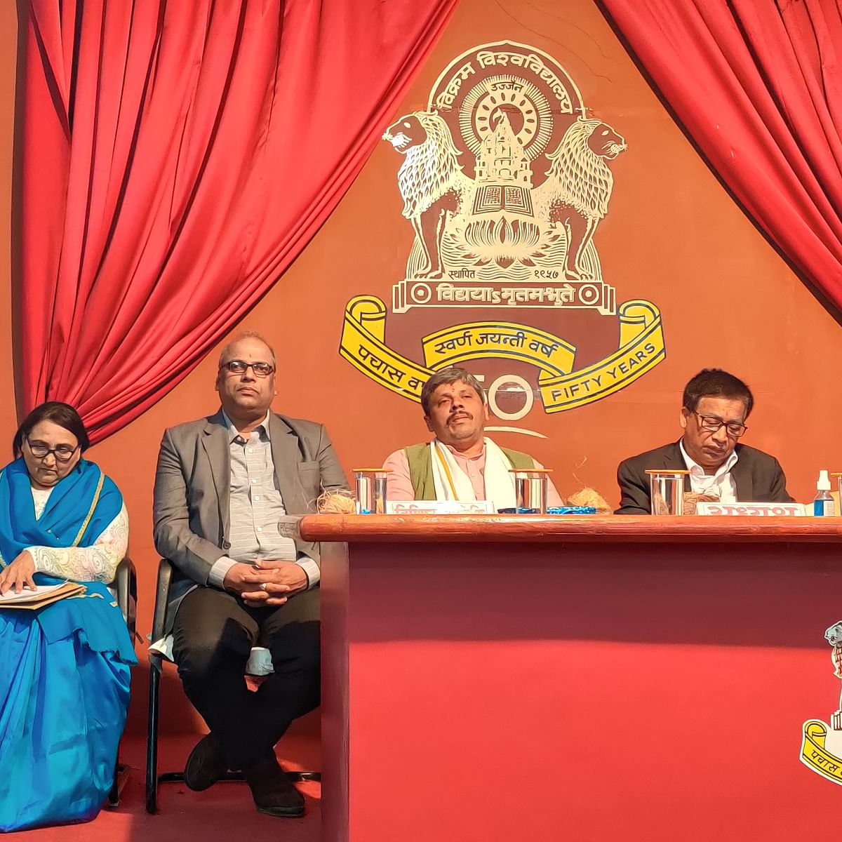Ujjain: Scholars discuss challenges to implementation of NEP