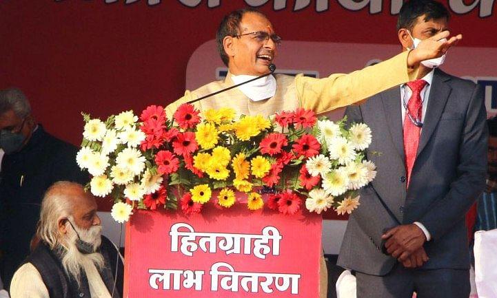 REWA: Madhya Pradesh chief minister Shivraj Singh Chouhan unfurls national flag, remembers martyrs