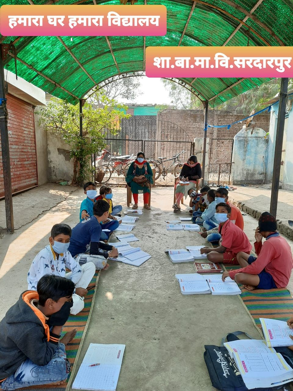 Madhya Pradesh: Session at closure but students void of uniform in Sardarpur tehsil of Dhar district