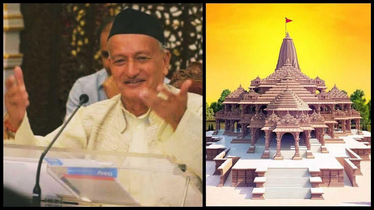 Nagpur: Maharashtra guv Bhagat Singh Koshyari to attend Ram temple fund collection campaign event