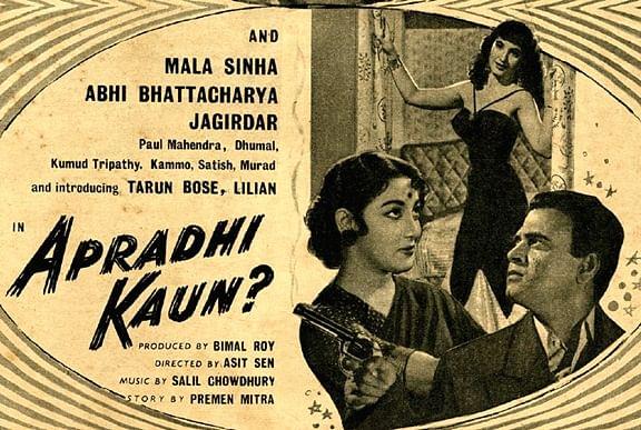 CinemaScope: Tracing Asit Sen's directorial footsteps!