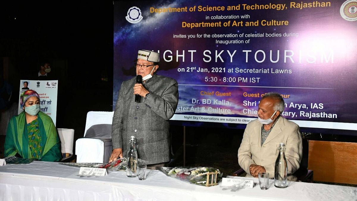 Minister Art & Culture Dr. B.D. Kalla (in the middle) addressing the inauguration of Night Sky Tourism. To his left, chief secretary Niranjan Arya and to his right, secretary, department of science and technology, Mugdha Sinha.