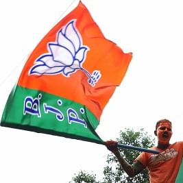Gujarat Local Body Election Results 2021: BJP takes massive lead in panchayats, municipal corporations