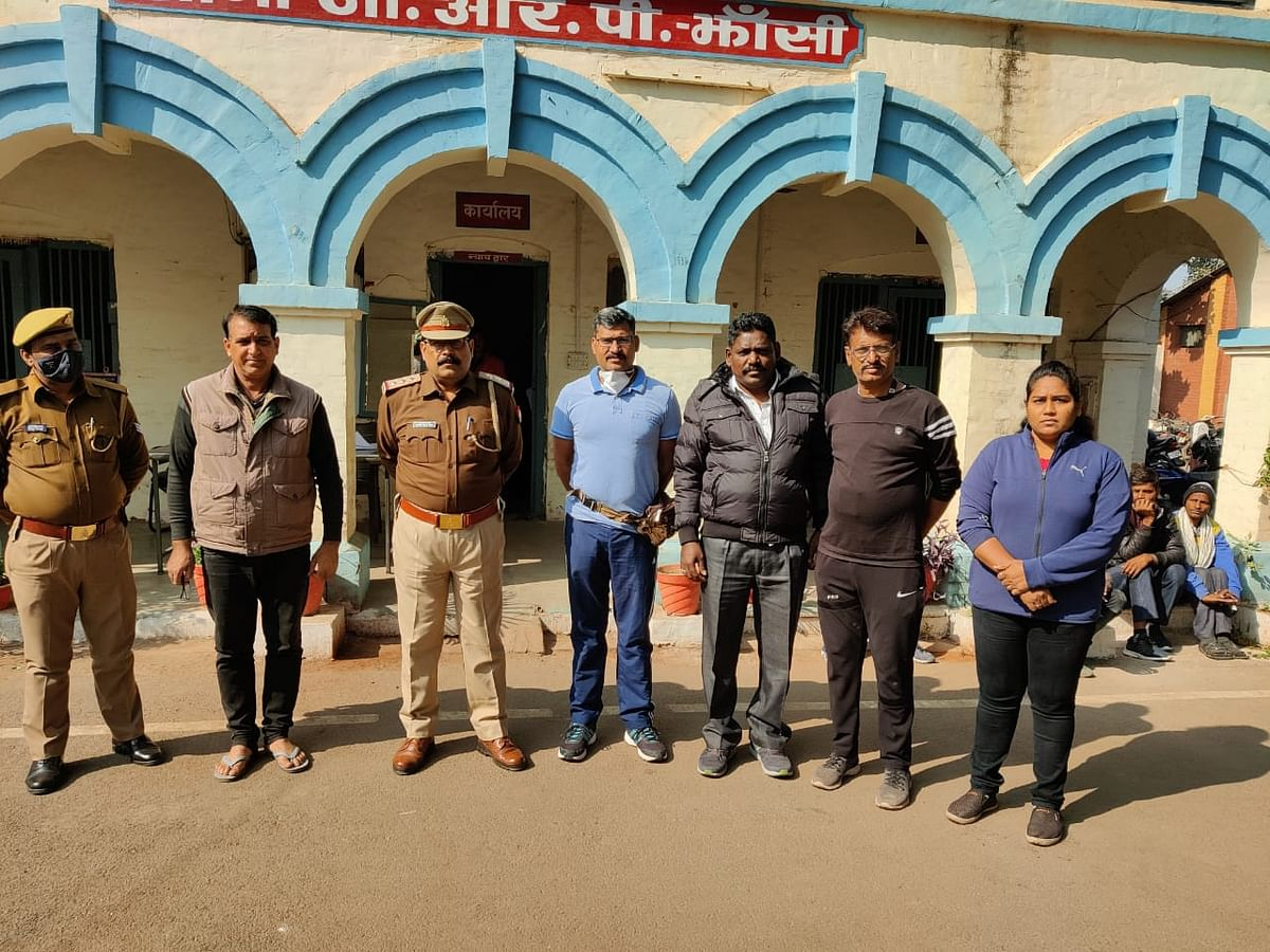 Minor girl who went missing from Mumbra, traced in UP's Jhansi