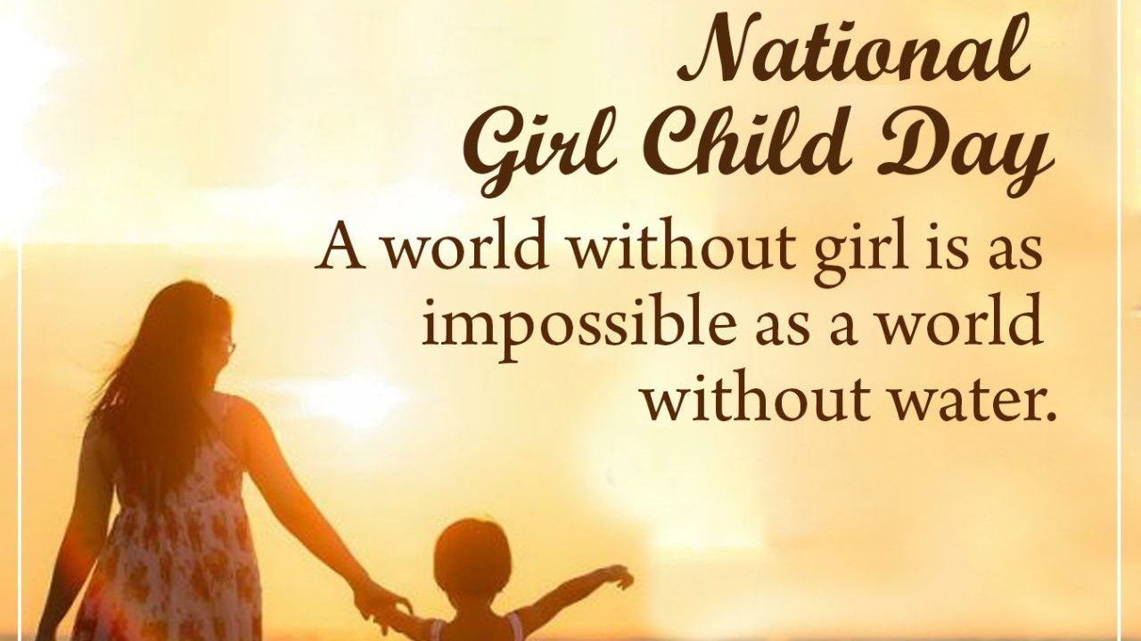 National Girl Child Day 2021: Wishes, Greetings, SMS, and quotes to share on WhatsApp, Facebook, Instagram