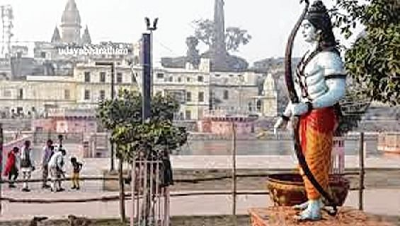 Ayodhya Muslims set example