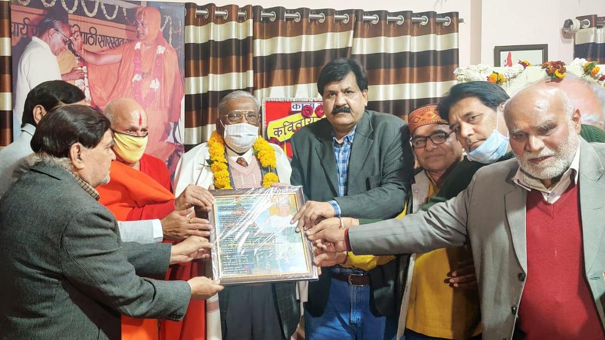 Dr Pannalal receives Ayarchya Rammurti award award