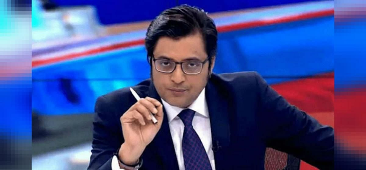 Mumbai: Home Department seeks legal view for action under Official Secrets Act against Arnab Goswami