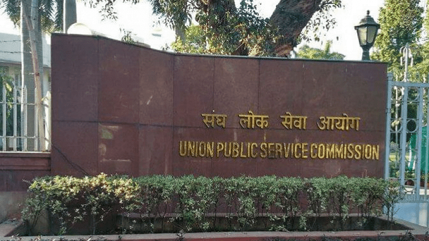 UPSC Exam: No extra chance for civil service aspirants who missed last exam in 2020 due to COVID-19