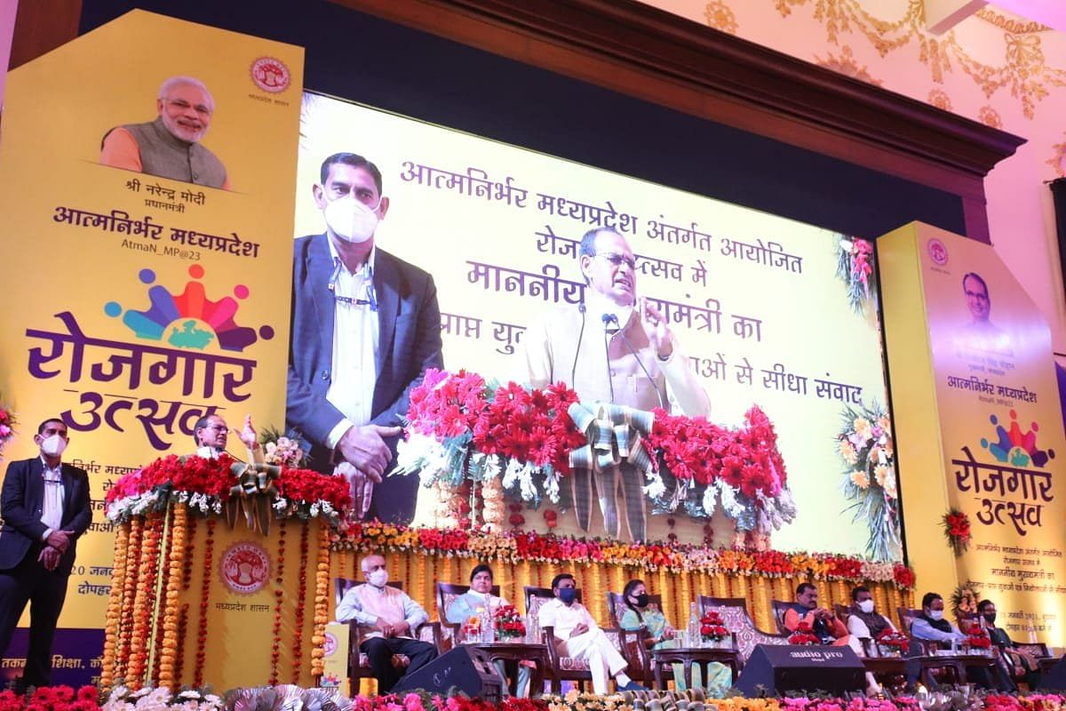 Madhya Pradesh: CM Chouhan inaugurates Rozgar Utsav to bring about an Atmanirbhar MP