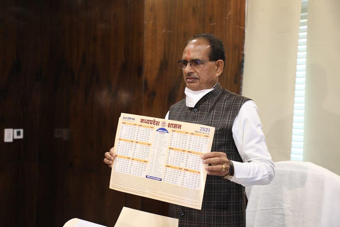 Chief Minister Shivraj Singh Chouhan launches digital calendar of 2021 on Saturday.