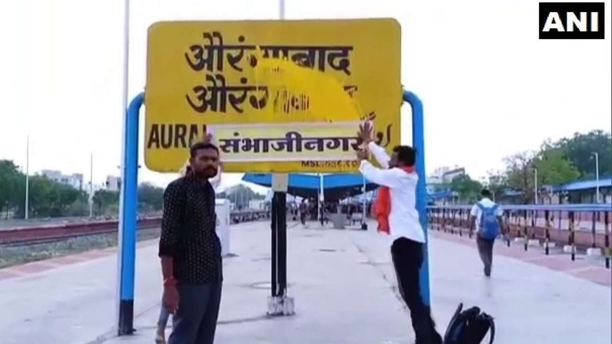 MVA allies Shiv Sena, Congress spar over renaming Aurangabad to Sambhajinagar