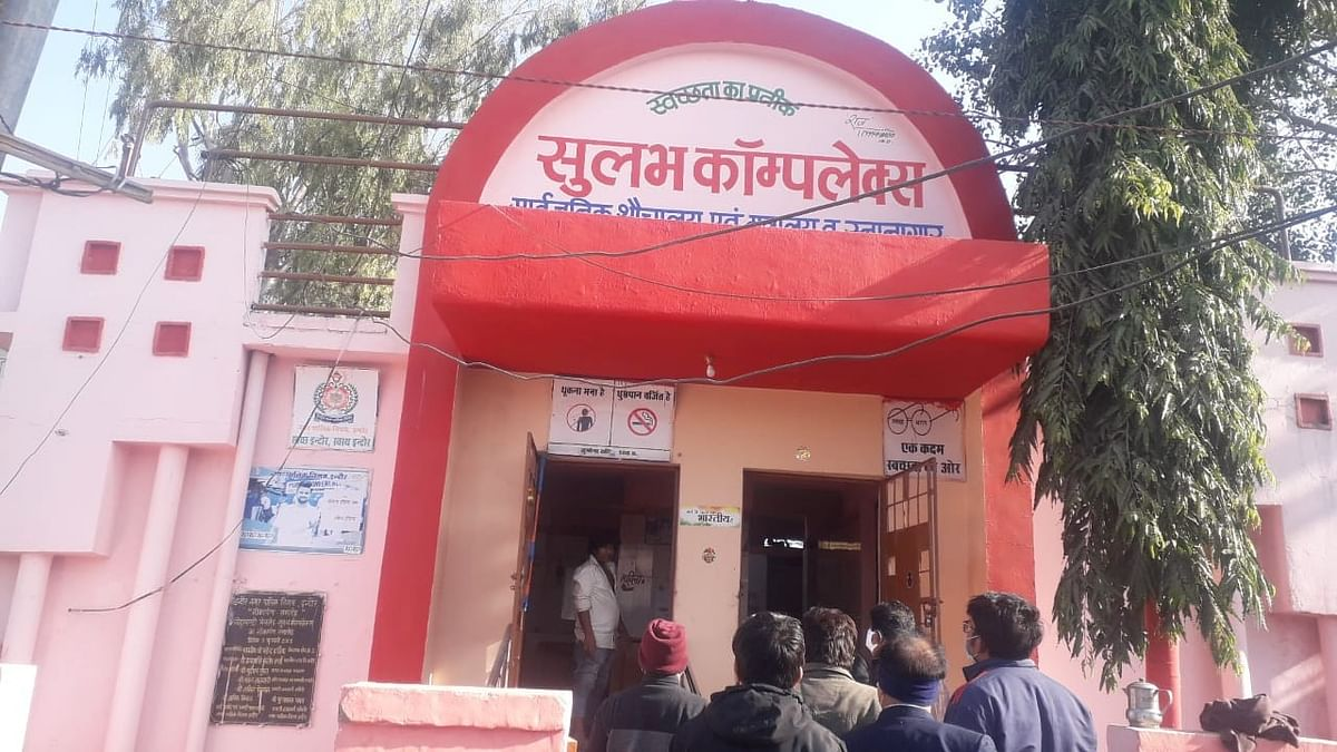 Man turns Sulabh Complex into meat shop in Indore
