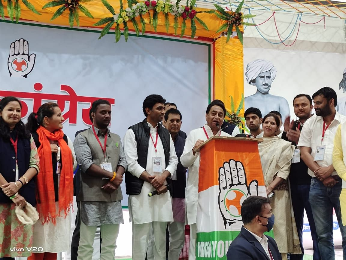 Ex-chief minister Kamal Nath addressing Youth Congress camp in Mohankheda on Tuesday