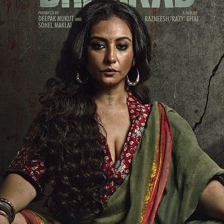Divya Dutta looks menacing as 'Rohini' in Kangana Ranaut's action-thriller 'Dhaakad'
