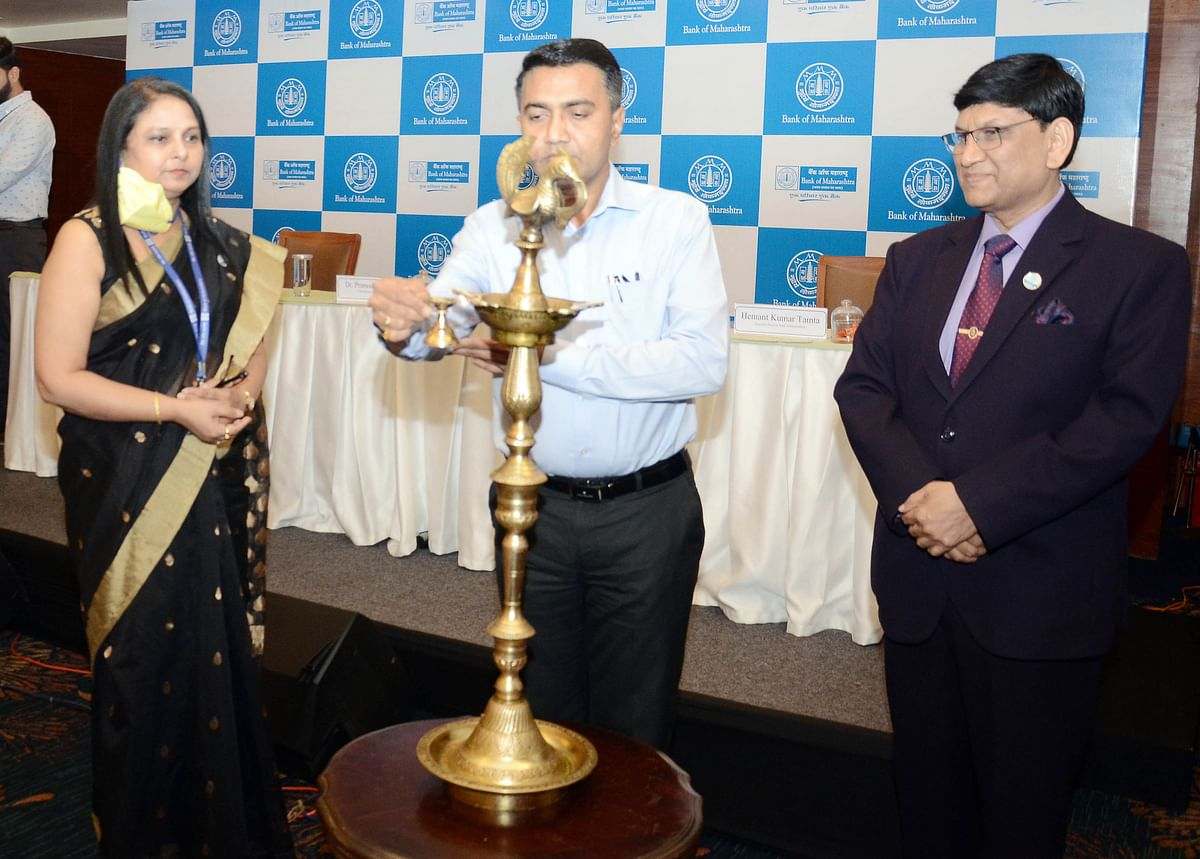 Bank of Maharashtra, Goa Zone holds MSME outreach programme