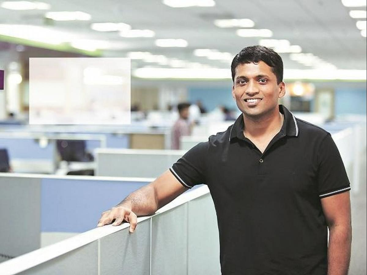 Byju's in talks with a group of investors to raise around Rs 4300 crore: Report