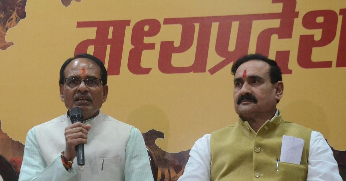 Madhya Pradesh Freedom of Religion Ordinance: New anti-conversion law against 'love jihad' comes into effect