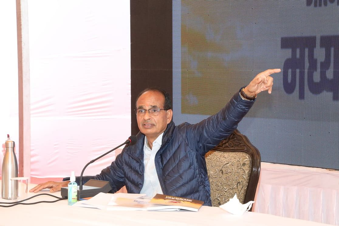 Madhya Pradesh: Chief minister's warning against Neemuch, Mandasur government personnel involved in illegal activities creates stir, Congress says it is eyewash