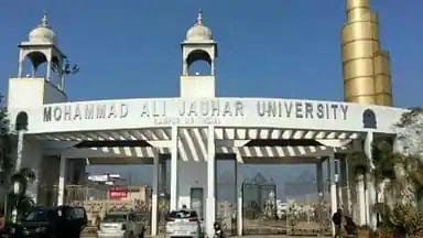 Yogi govt to take over Jauhar University