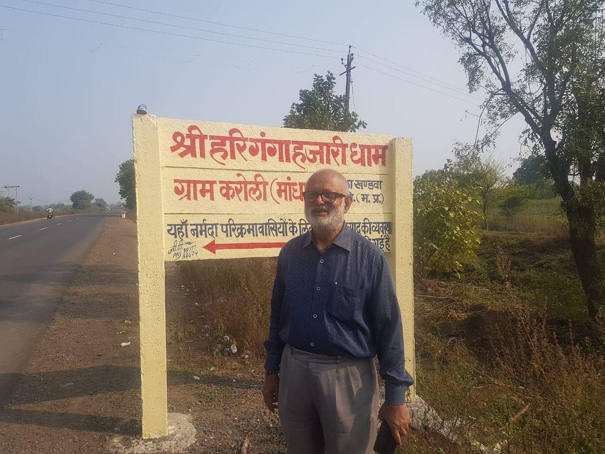 Madhya Pradesh: Retired office superintendent builds ashram near Sanawad to serve pilgrims along holy Narmada