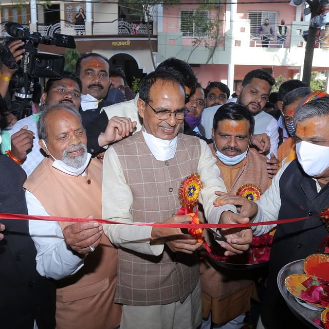 Ujjain: CM inaugurates ABVP's new office