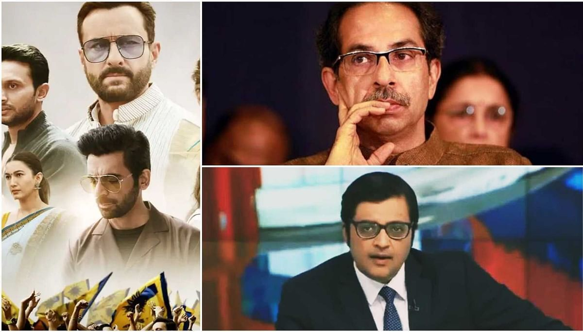 'Why no 'Tandav' for Arnab Goswami's 'sedition': Sena slams BJP over leaked WhatsApp chats
