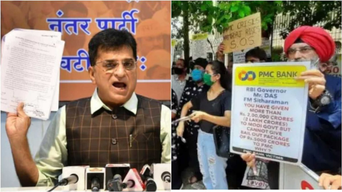 Mumbai: Kirit Somaiya writes to ED, RBI to check Shiv Sena leader Anand Adsul's role in PMC Bank scam