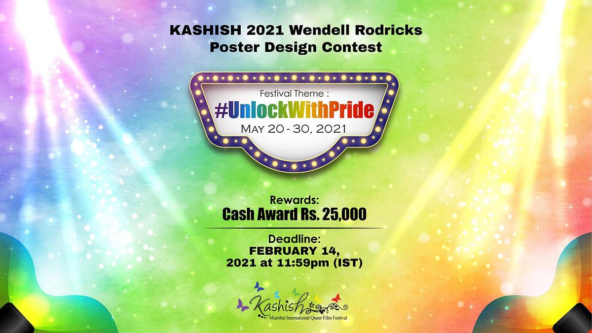 KASHISH Mumbai International