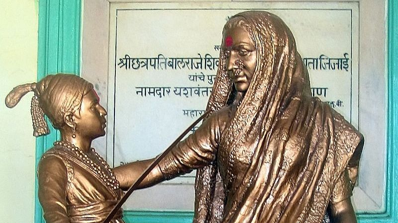 Jijabai Birth Anniversary: Remembering the 'Rajmata' of the Maratha Empire