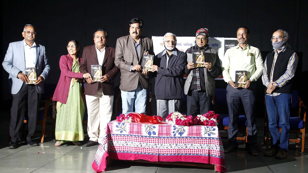 Guests release poetry collection of Shriram Dave