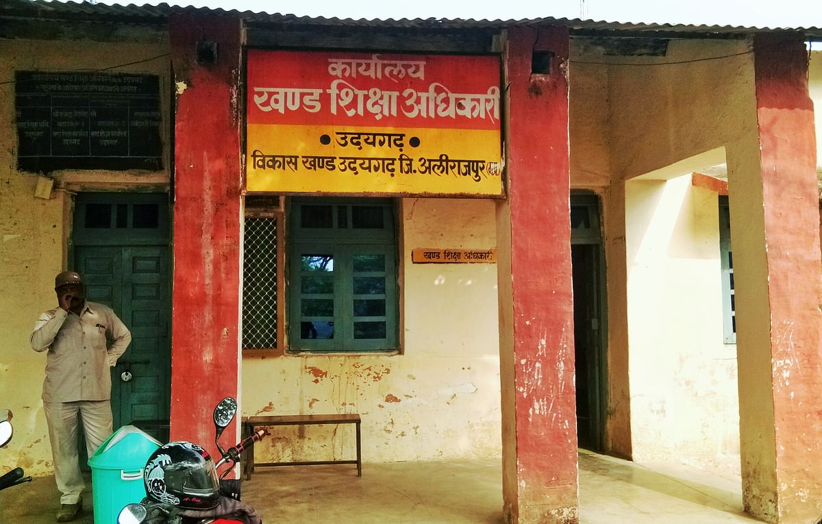 Office of block education officer in Udaigarh block of Alirajpur district in Madhya Pradesh