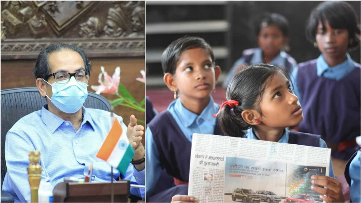 Mumbai: Improve infrastructure, Uddhav Thackeray tells school education department